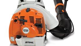 Stihl 450 ce backpack leaf blower