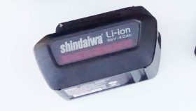 Shindaiwa 56 volt lithium-ion battery
