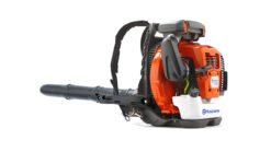 Husqvarna 570BFS backpack blower