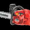 Shindaiwa-591-chainsaw